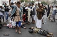 مقتل 67شخصاً باليمن بعد استقالة رئيس الوزراء أحمد عوض