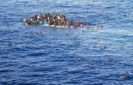 مصرع عشرة مهاجرين في حادث غرق جديد قبالة سواحل تركيا في بحر ايجه