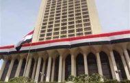 48 ساعة مهلة السفير القطري لمغادرة مصر.