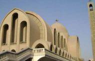 الكنيسة الأرثوذكسية: تشييع جنازة شهداء حلوان اليوم ودفنهم في دير ١٥ مايو