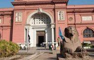 """المتحف المصري يعرض لأول مرة قطعة أثرية من الحجر الجيري """"أيوراخي"""""""