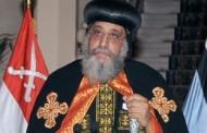 البابا تواضروس: مصر تقدم النموذج والمثال في التعايش بين الأديان