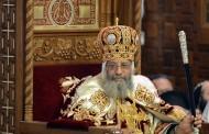 البابا تواضروس: توقف العظة الأسبوعية طوال شهر يناير بمناسبة أعياد الميلاد