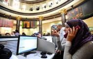 تراجع جماعى لمؤشرات البورصة بختام التعاملات بضغوط مبيعات محلية