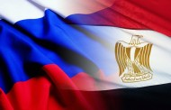 رجال أعمال روس ومصريون يبحثون التعاون المشترك