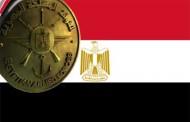 القوات المسلحة المصرية تهنئ الشعب المصري والأمة العربية والإسلامية بعيد الفطر المبارك