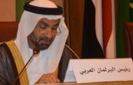 """""""الجروان"""" يعلن عن خطة تحرك لمواجهة الارهاب التى تحيط بالعالم العربي"""