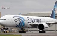 مصر للطيران توقع عقداً لتشغيل رحلات شحن جوي إلى تشاد