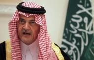 الخارجية السودانية: الفيصل كان علما بارزا في سماء الدبلوماسية العربية والدولية
