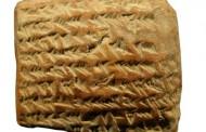 دراسة: مملكة بابل القديمة استخدمت الحسابات الهندسية في علوم الفلك