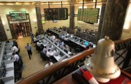 ارتفاع جماعى لمؤشرات البورصة بمستهل تعاملات جلسة بداية الأسبوع