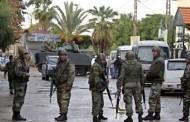 """الأمن اللبناني يوقف جنديا فارا من الجيش ينتمي لـ""""داعش"""""""
