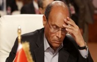 """الخارجية التونسية تستنكر تصريحات المرزوقي الذي وصف الإمارات بـ""""عدوة الثورات وتمول الإنقلابات"""""""