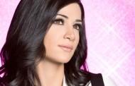 بعد طول غياب.. ديانا حداد تُحيي حفلًا غنائيًا بالقاهرة 19 فبراير