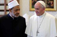 الطيب وبابا الفاتيكان يشاركان في فعاليات ختام مؤتمر الأزهر العالمي للسلام
