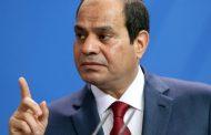 الرئيس السيسي يجتمع بقيادات الدولة ويوجه بمكافحة الممارسات الاحتكارية وضبط الأسعار
