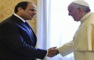الرئيس السيسي يعقد جلسة مباحثات مع بابا الفاتيكان بقصر الاتحادية