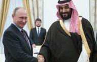 خطوات روسية سعودية للمساعدة على استقرار اسواق الطاقة في العالم.