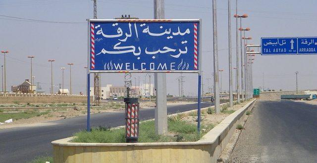 """قوات سوريا الديمقراطية: معركة الرقة لطرد داعش """"خلال ايام""""."""