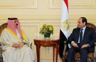 الرئيس المصري وملك البحرين يبحثان بالقاهرة الأزمة الخليجية.