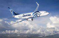 مصر للطيران تسير 51 رحلة لنقل 6020 راكبا