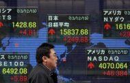 نيكى يرتفع 0.22% فى بداية التعامل ببورصة طوكيو