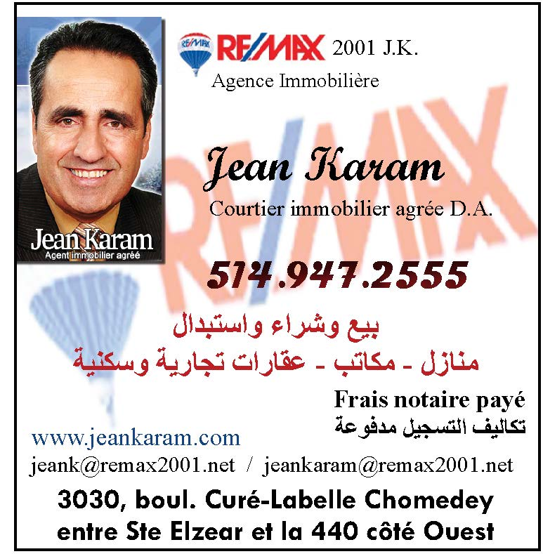 Jean Karam