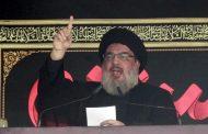 """حزب الله يقول إنه سيترك """"الباب مفتوحا"""" في محادثات تشكيل الحكومة"""