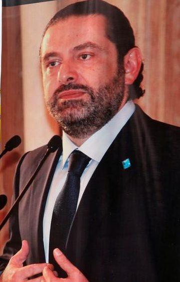 مصادر: الحريري متمسك بتشكيل حكومة لبنانية وفق الدستور ومبادرة الإنقاذ الفرنسية