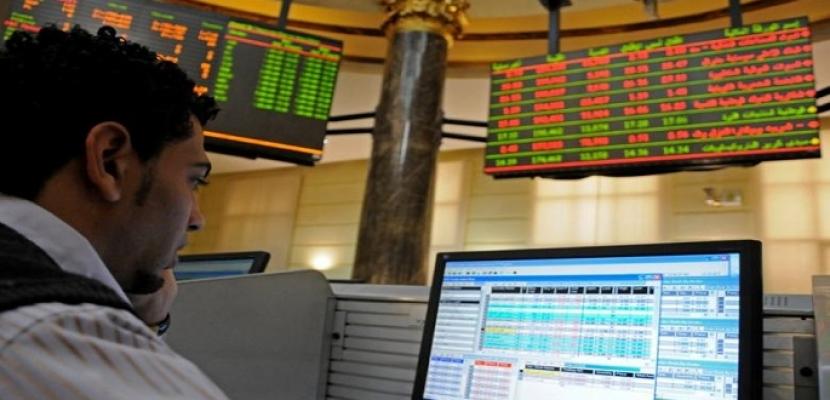 البورصة تخسر 4 مليارات جنيه بختام تعاملات الأسبوع.. ومؤشرها يفقد 1.8%