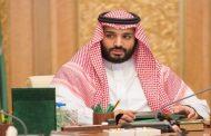 ولي العهد السعودي: الإصلاحات ضرورية لتحديث المملكة
