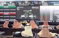 بورصة السعودية تتراجع وسط مخاوف من التقييمات ودريك آند سكل تضغط على دبي