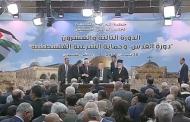 المجلس الوطني الفلسطيني يواصل جلساته لليوم الرابع على التوالي