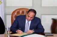 السيسي يوافق على قرض بين مصر والصندوق العربي للإنماء بـ26 مليون دينار كويتي