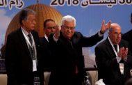 تواصل جلسات المجلس الوطني الفلسطيني لليوم الثاني