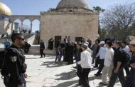 الاحتلال الإسرائيلي يواصل انتهاك حرمة مقبرة (باب الرحمة) المتاخمة للمسجد الأقصى