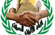اتحاد الاثريين المصريين يطلق برنامج علوم المتاحف