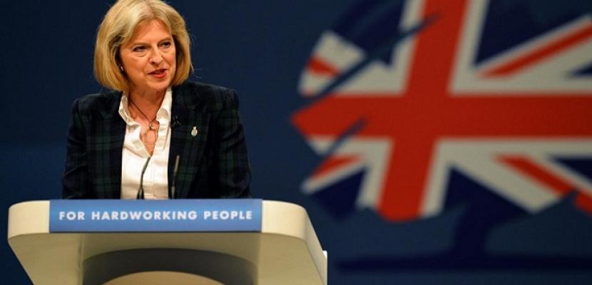 مجلس العموم البريطاني يرفض البقاء في المنطقة الاقتصادية الأوروبية