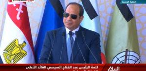 الرئيس السيسى يشيد بثورة 23 يوليو
