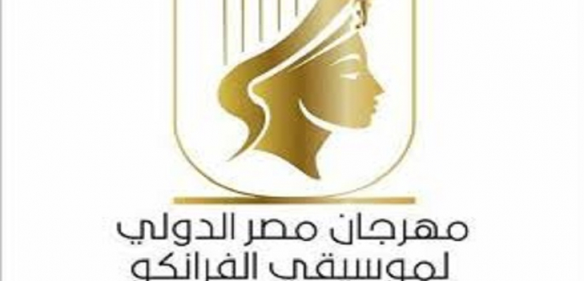 """شرم الشيخ تستعد لاستضافة """"مهرجان الفرانكو والسياحة الترفيهية"""""""
