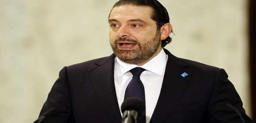 الحريري يدعو القوى السياسية اللبنانية للترفع عن الخلافات وإعلاء مصلحة البلاد