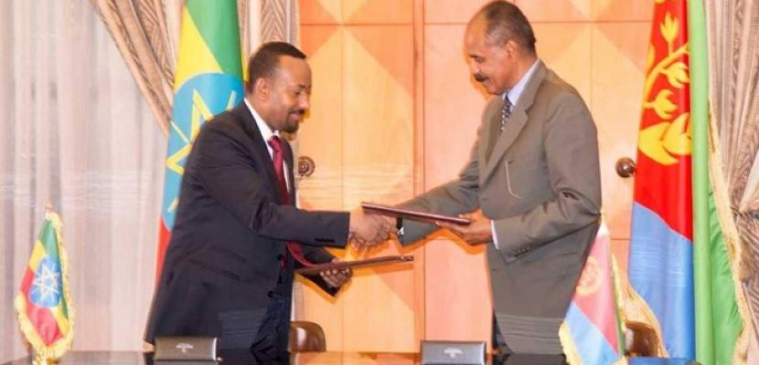 إثيوبيا وإريتريا تعلنان انتهاء حالة الحرب بينهما
