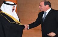 لليوم الثاني على التوالي.. الرئيس السيسي يواصل زياته إلى البحرين