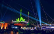 انطلاق مهرجان القلعة الدولي للموسيقى والغناء في دورته الـ27
