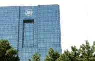 إيران تسمح للبنك المركزي بالتدخل في سوق النقد الأجنبي لحماية الريال