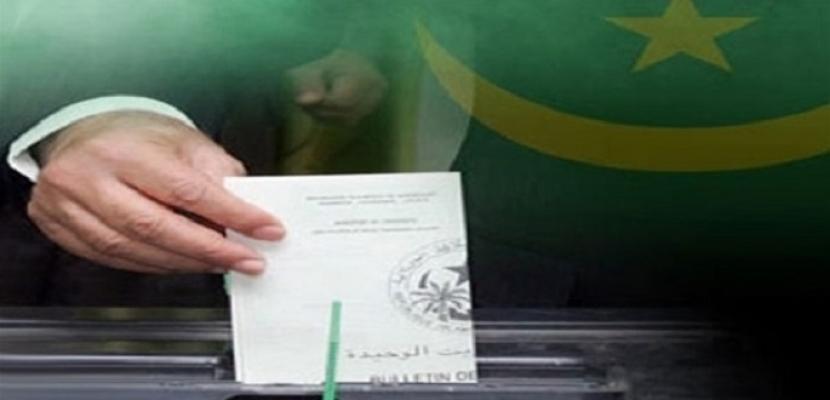 """المعارضة الموريتانية تعتبر الانتخابات """"مهزلة"""" بعد فوز الحزب الحاكم فيها"""