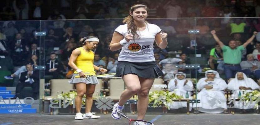 مصر تتأهل لدور الـ8 ببطولة سيدات الاسكواش بالصين
