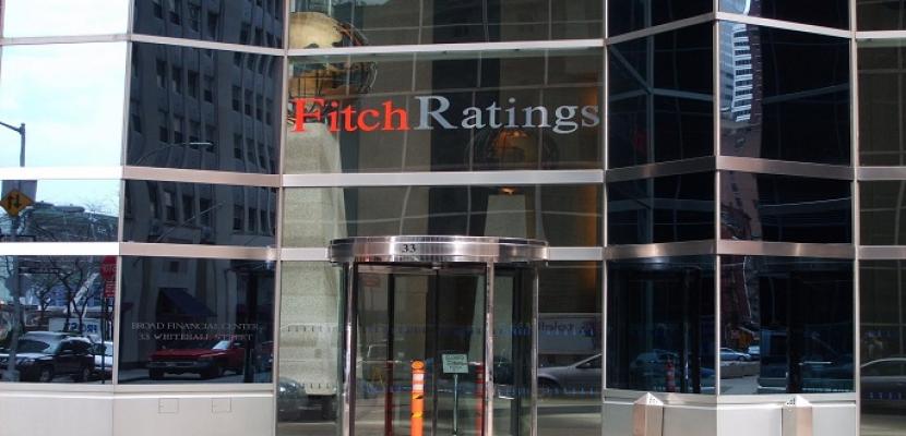 """وكالة """"فيتش"""" تخفض تصنيف 4 بنوك تركية"""