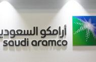 """استثمار جديد للسعودية… """"ارامكو"""" يوقع اتفاقا مع الصين"""
