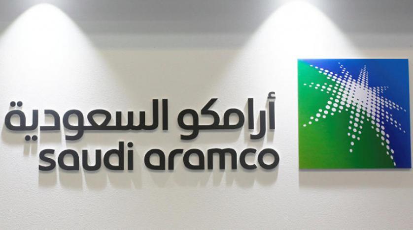 العربية: أرامكو توافق على الاستثمار في مصفاة نفط جديدة بباكستان